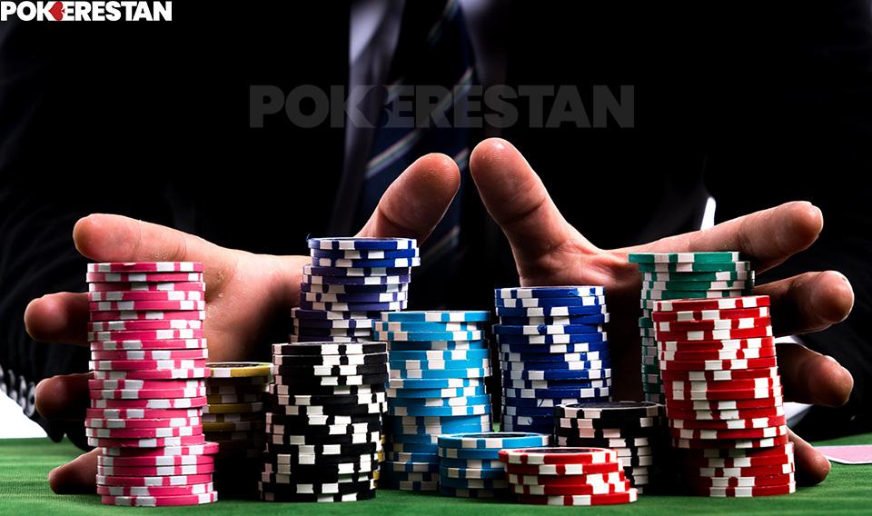 آشنایی با بازی پوکر