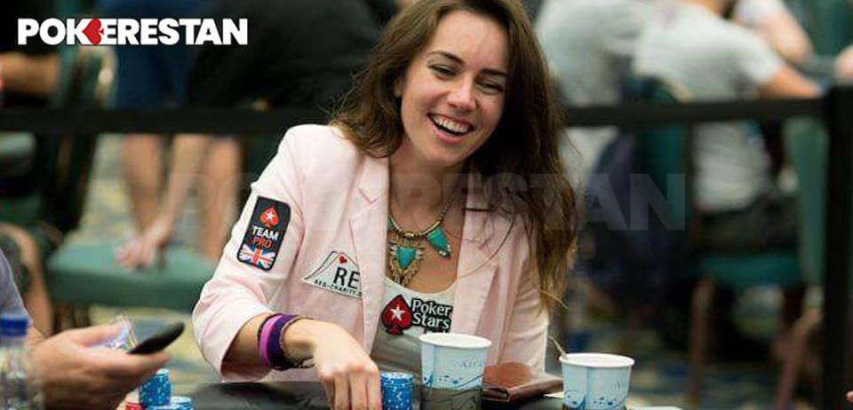 لیو بوئری: زن قهرمان WSOP و EPT