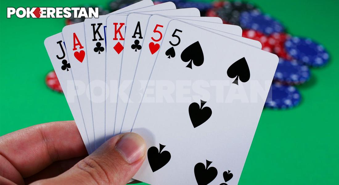 آموزش پوکر Seven Card Stud