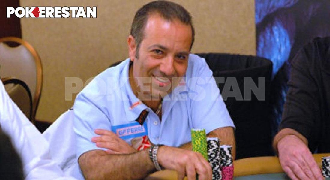 بیوگرافی احسان سم فرحا