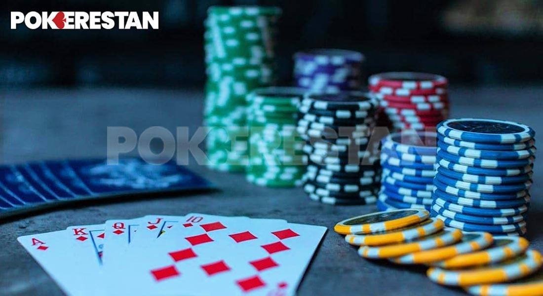 علاقه به بازی پوکر