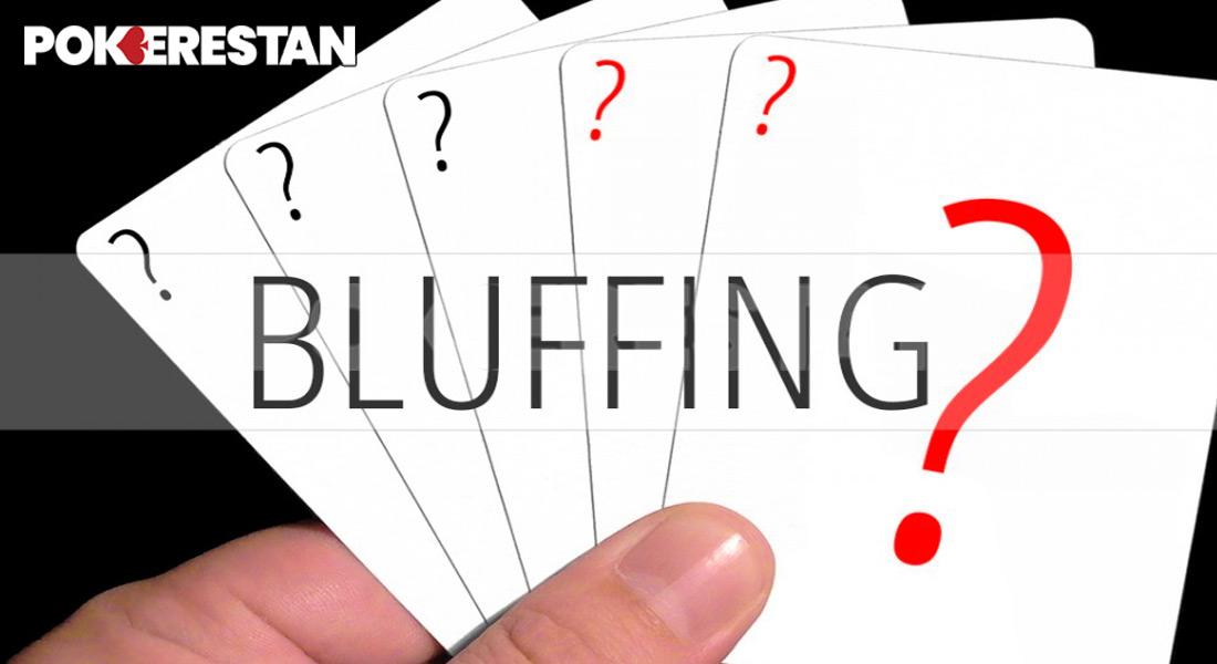 ترفندهای بلوف در بازی پوکر